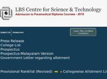 Kerala Dpharm/ Health Inspector/ Paramedical Admission LBS Application