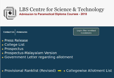 Kerala Dpharm/ Health Inspector/ Paramedical Admission LBS Application