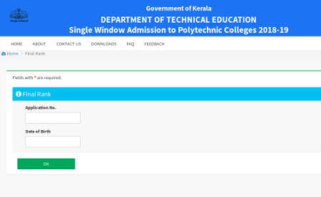 Kerala Polytechnic Trial Allotment Result 2019