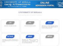 Kerala University Degree Second Allotment Result 2019