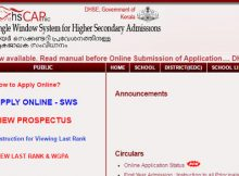 Plus One Admission HSCAP Single Window Registration 2019