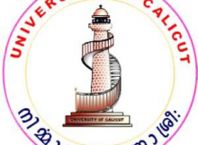 Calicut University Degree Allotment Result