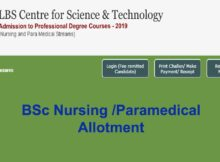 LBS Kerala BSc Nursing-Paramedical Allotment