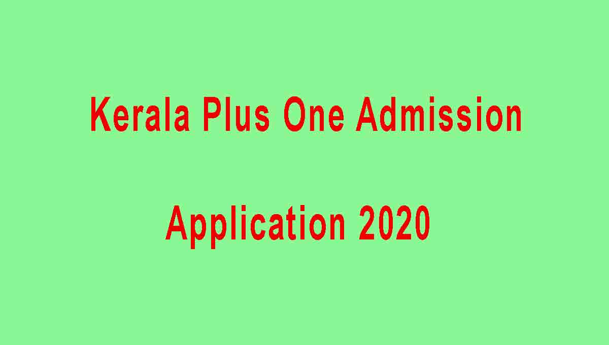 Plus One Application 2020