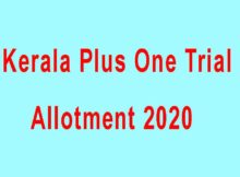 HSCAP Plus One (+1) Trial Allotment Result 2020