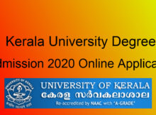 Kerala University Degree Admission 2020