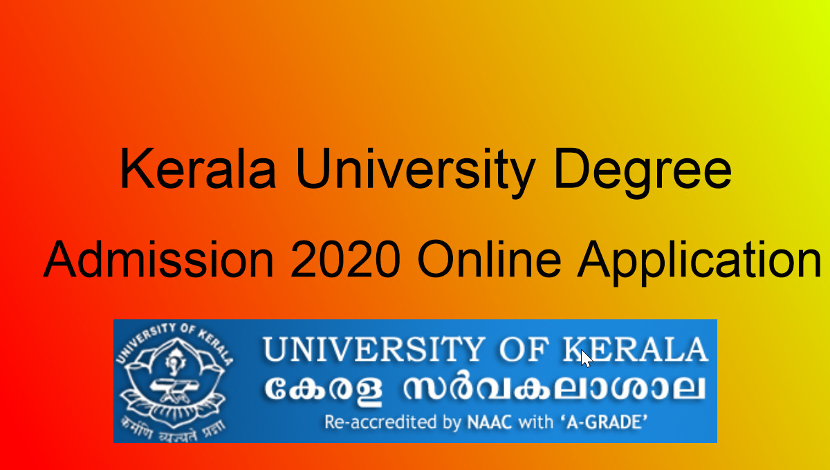 Kerala University Degree Admission 2020