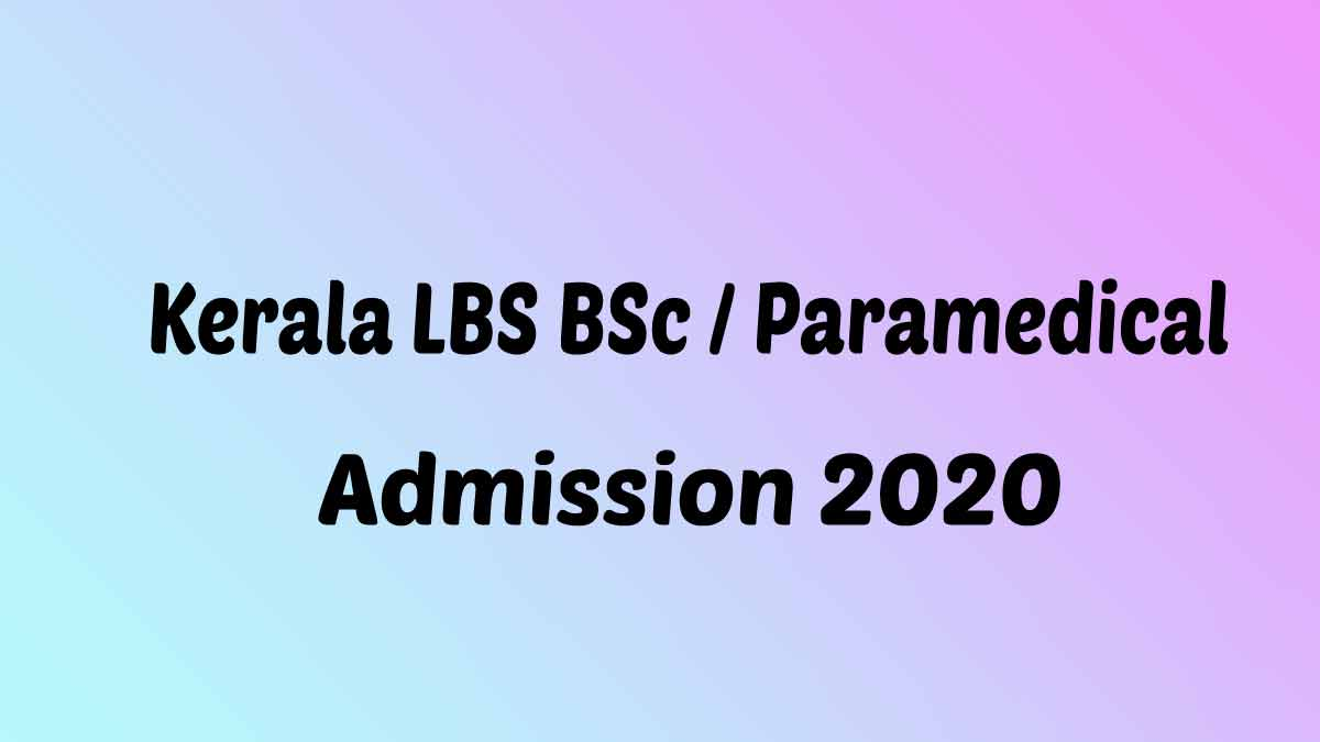 BSc Admission 2020