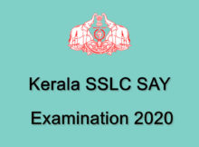 Kerala SSLC SAY Examination 2020