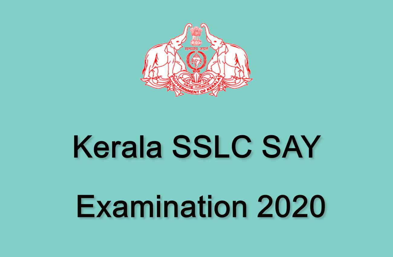 Kerala SSLC SAY Examination 2020