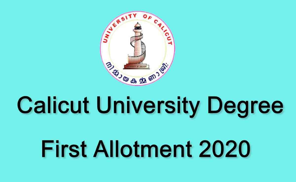 Calicut University Degree First Allotment 2020 [UGCAP Allotment]