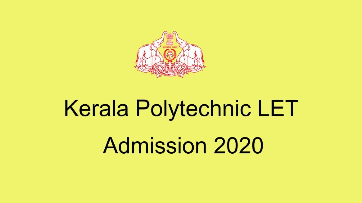 Kerala Polytechnic Lateral Entry Final Rank List 2020
