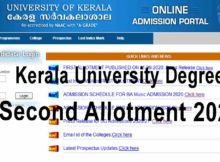 Kerala University Degree Second Allotment 2020