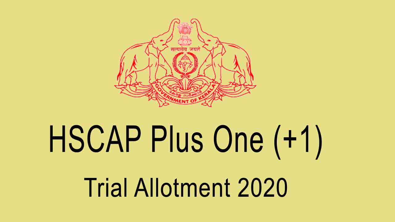 Plus One Trial Allotment 2020