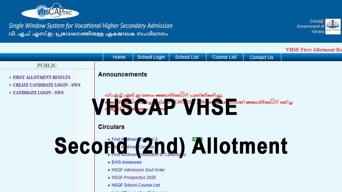 vhse 2nd allotment result