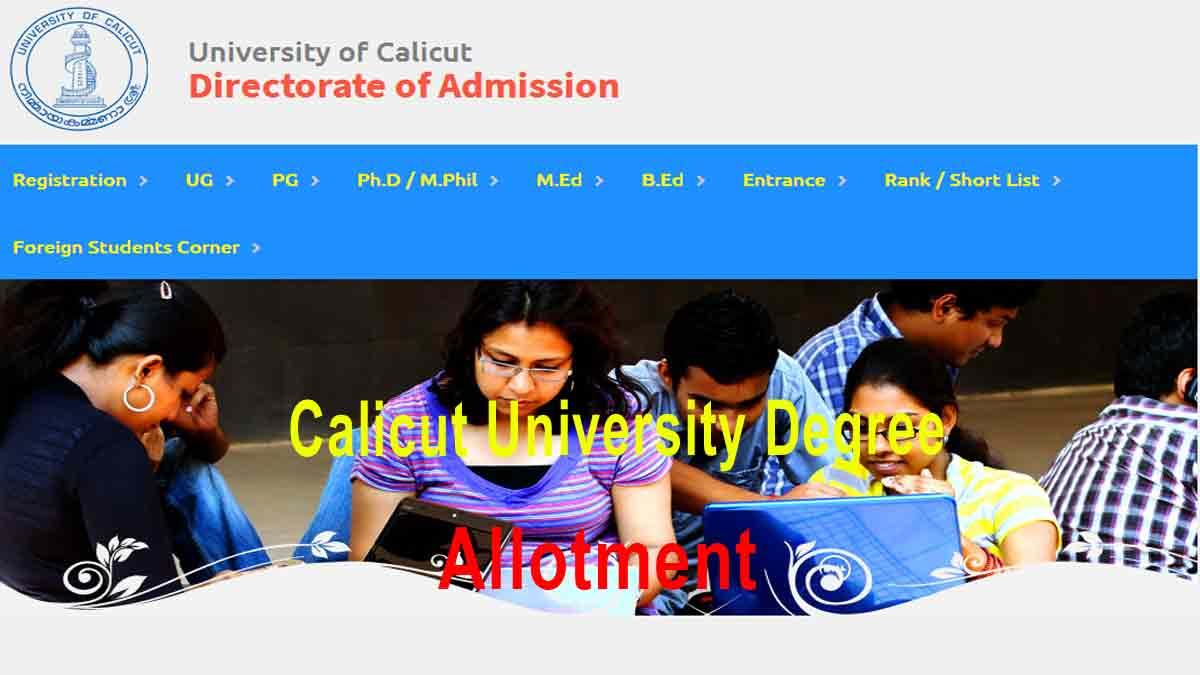 Calicut University Degree Allotment