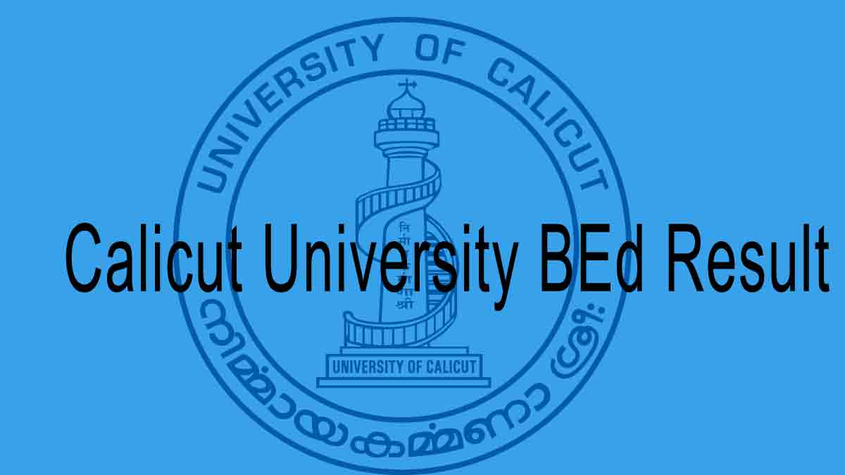 Calicut University BEd Result 2020