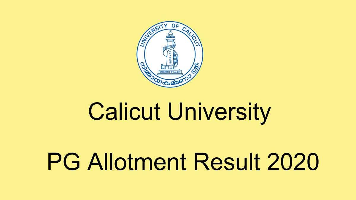 Calicu tUniversity PG Allotment 2020
