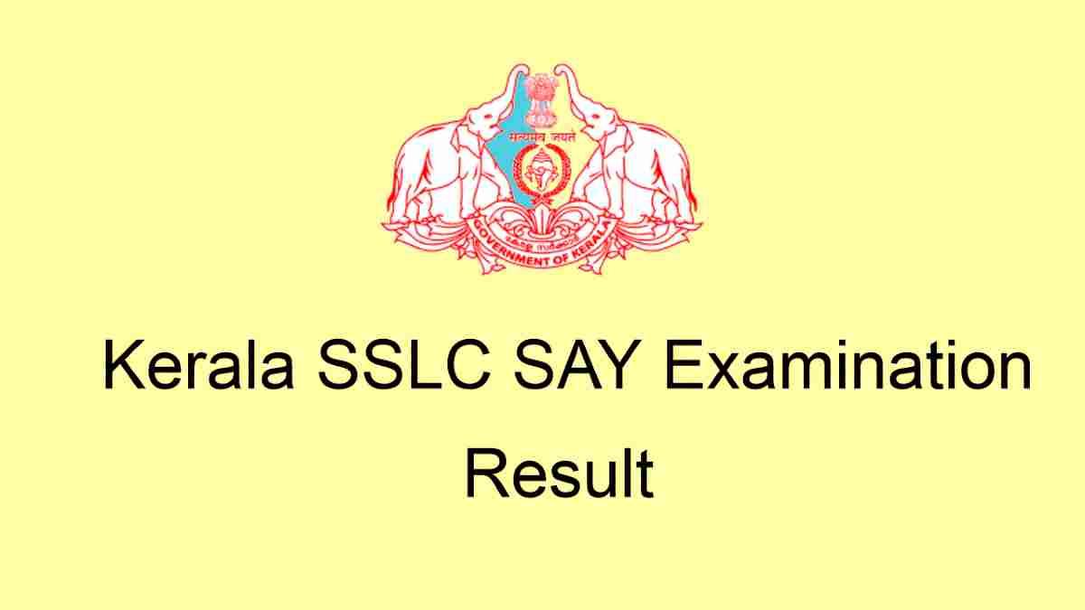 SSLC SAY Examination Result 2020