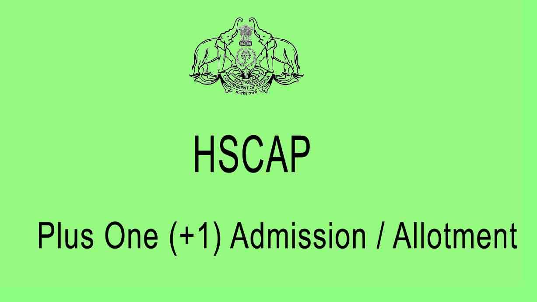 HSCAP Plus One Online Application / Allotment