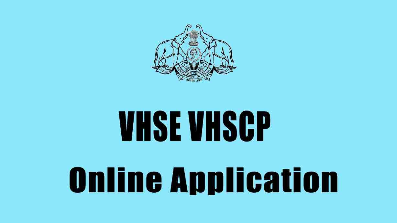 VHSE Plus One Admission Online Registration