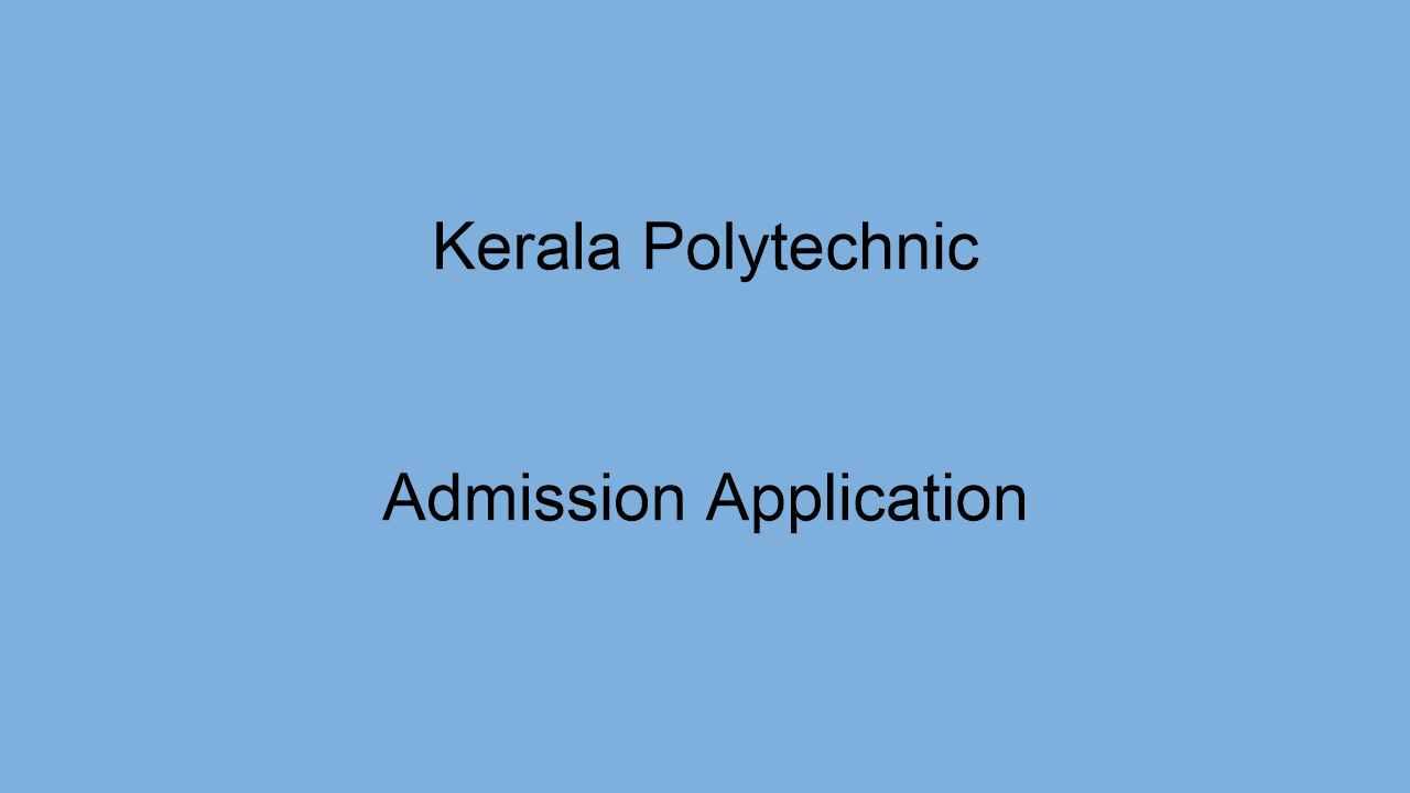 Kerala Polytechnic Admission - Allotment