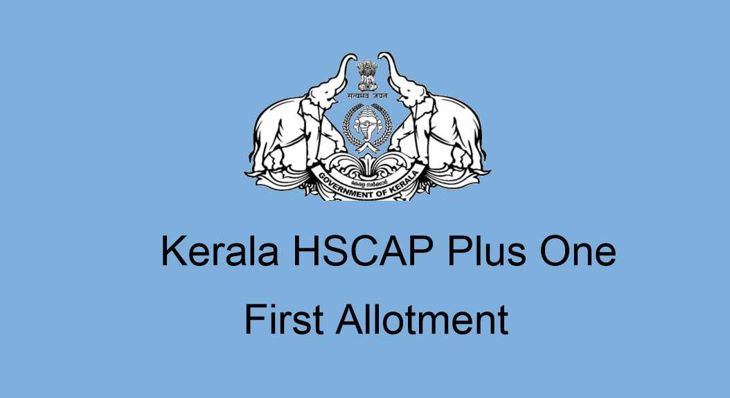 Kerala Plus One First Allotment