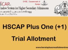 Kerala Plus One Trial Allotment