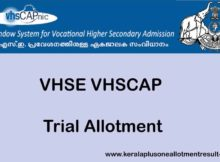 VHSE Trial Allotment